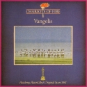 vangelis-chariots-of-fire